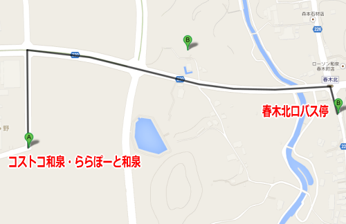 府立産技研前バス停からコストコ和泉&ららぽーと和泉に行く道