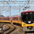 京阪電車・特急8000系