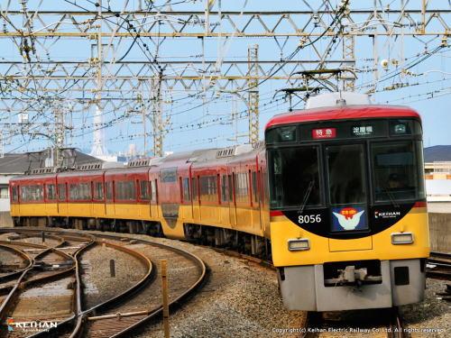 京阪電車・特急