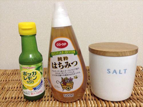 熱中症対策・経口補水液の作り方・レモン、はちみつ、塩