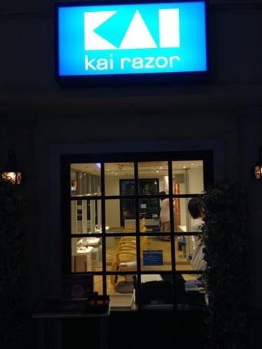 キッザニアのパビリオン(お仕事)理容店