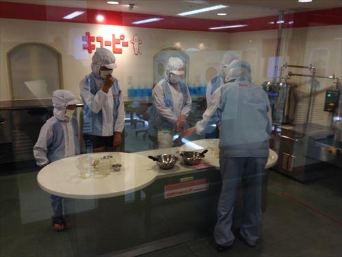 キッザニア甲子園パビリオン(お仕事)・マヨネーズ工場