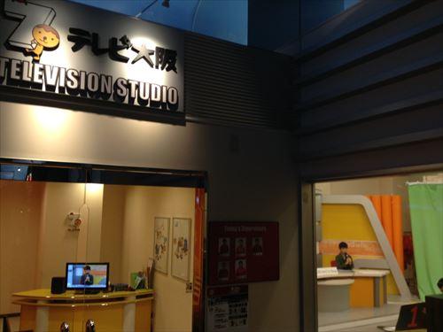 キッザニア甲子園パビリオン(お仕事)・テレビ局