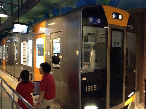 キッザニア甲子園パビリオン(お仕事)・阪神電車