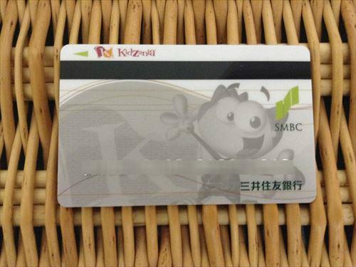 キッザニア・三井住友銀行のキャッシュカード