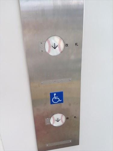 甲子園駅エレベーター