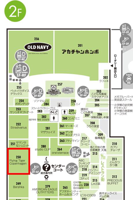ららぽーと和泉フロアーマップ