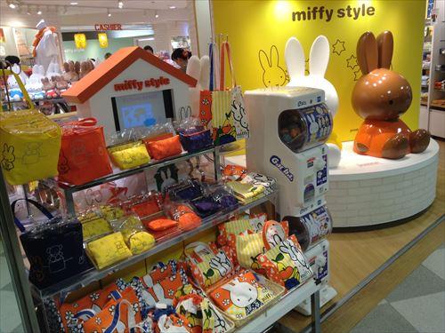 miffy-style-osaka003