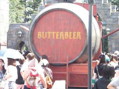 バタービール売り場