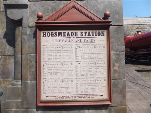 usj-harry-potter008