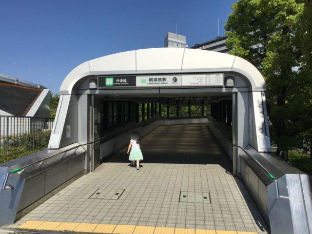 大阪「朝潮橋駅」2B出口