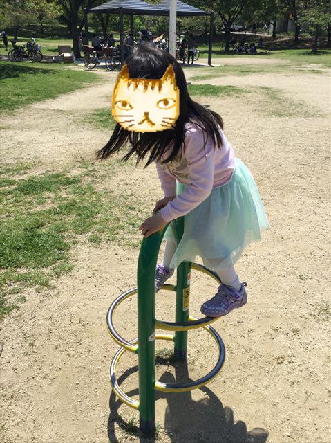 「八幡屋公園」のミニ遊具、