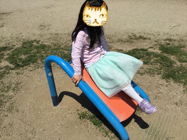 「八幡屋公園」のミニ遊具