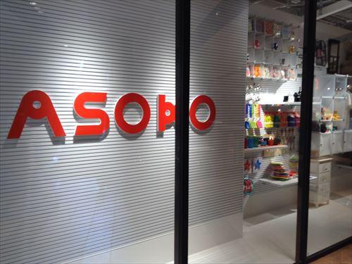 雑貨店「ASOKO」NU茶屋町店・入口