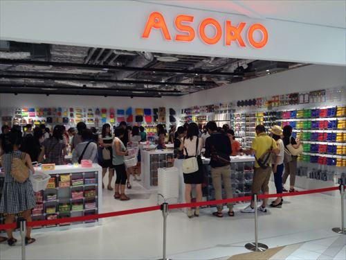 雑貨店「ASOKO」NU茶屋町店