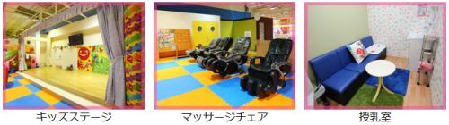 Bb箕面船場店・イベントエリア