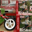 コストコ和泉倉庫店で売っている幼児用品・おもちゃバランス自転車