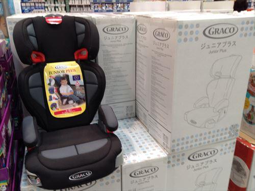 コストコ和泉倉庫店で売っている幼児用品・チャイルドシート