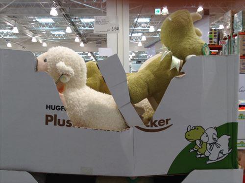 コストコ和泉倉庫店で売っている幼児用品・おもちゃ羊