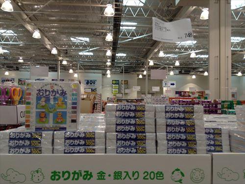 コストコ和泉倉庫店で売っている幼児用品・おもちゃ折り紙