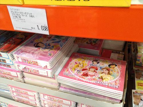 コストコ和泉倉庫店で売っている幼児用品・おもちゃ・お絵かき帳