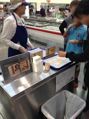 コストコ和泉倉庫店(1日特別招待券)試食コーナー
