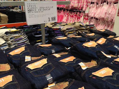 コストコ和泉倉庫店(1日特別招待券)リーバイスジーンズ501