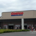 コストコ和泉倉庫店