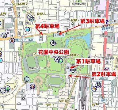 花園中央公園駐車場地図