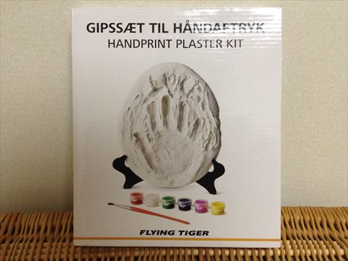 フライングタイガー石膏手形キット