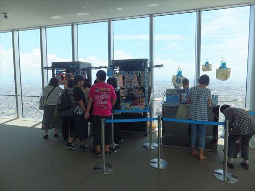「展望台ハルカス300」60階・天上回廊