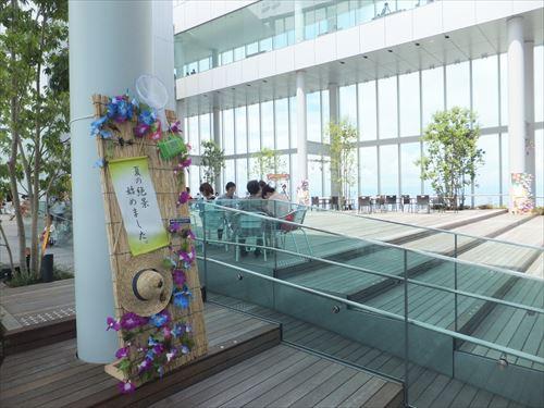 「展望台ハルカス300」58階天空庭園