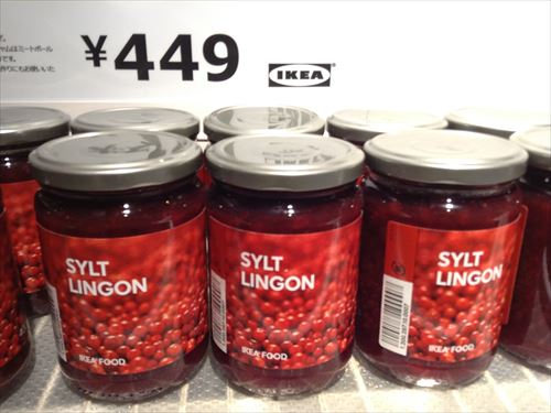 IKEAリンゴンベリージャム