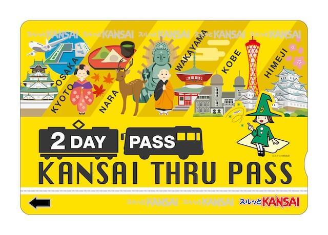 スルッとKANSAI「関西スルーパス 2dayチケット」