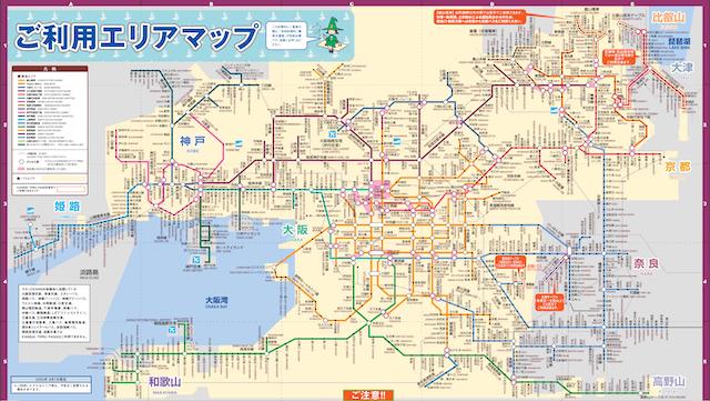 スルッとKANSAI「関西スルーパス 2dayチケット」利用エリアマップ