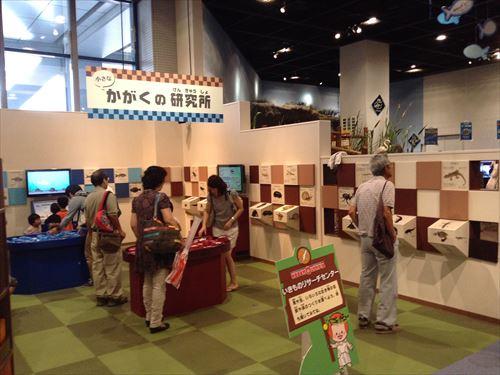 キッズプラザ大阪・小さな科学の研究所