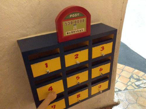 キッズプラザ大阪・郵便センター