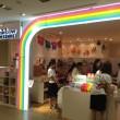 レインボースペクトラム・ルクア大阪店入口付近
