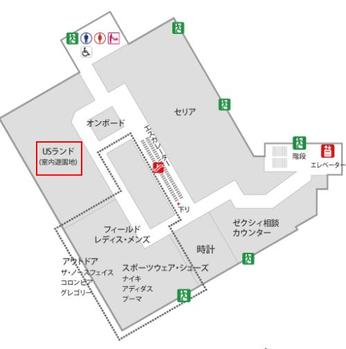 丸井柏店マルイ館6階フロアーマップ