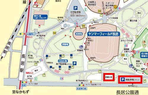 長居公園地図