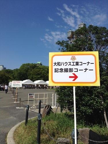 okaasan-issho-spcial-stage002