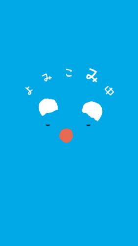 3Dぬりえアプリ「ペネロペ・3DColoAR」読み込み中