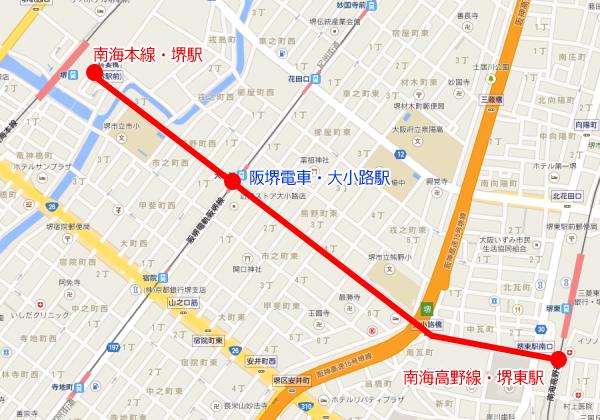 堺シャトルバスマップ