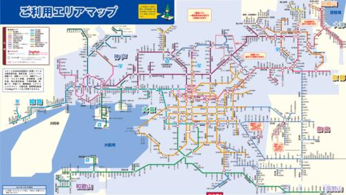 スルッとKANSAI・3dayチケットマップ