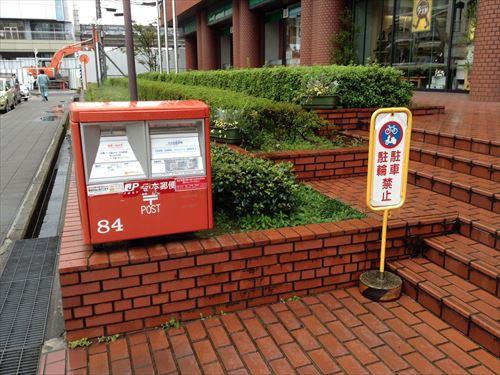 千里中央駅よみうり文化センター前ポスト