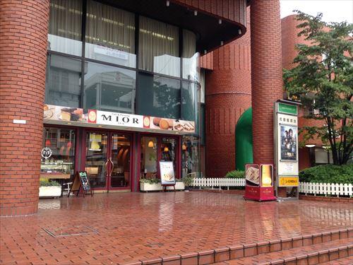 よみうり文化センター