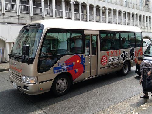 Bb箕面船場店・無料送迎バス