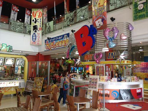 Bb箕面船場店