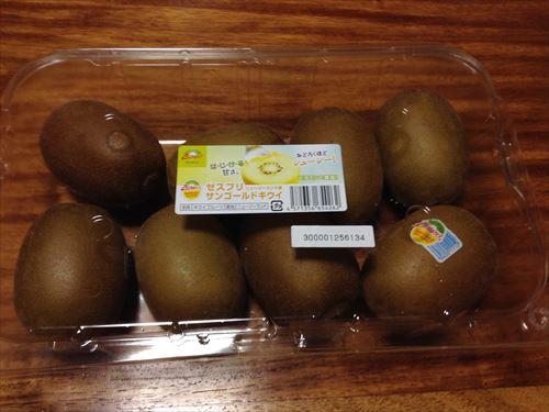 我が家がコストコで購入したオススメ食料品(ゼスプリ・サンゴールドキウイ)