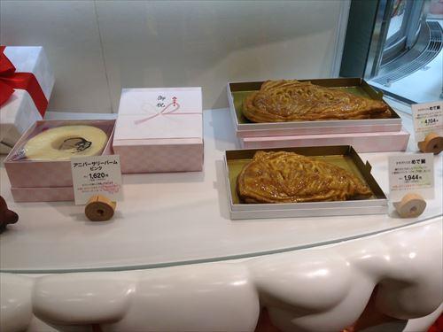 阪急百貨店・クラブハリエキッズ・アニバーサリーバームピンク&めで鯛